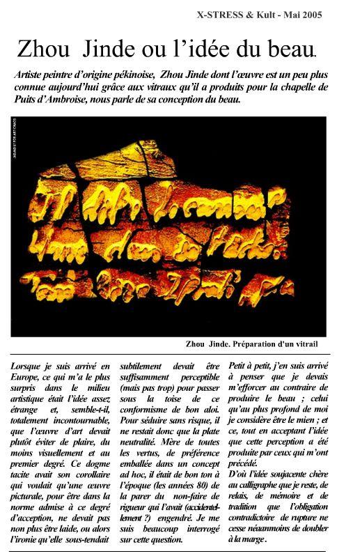 Zhou Jinde L'idée du beau dans l'art
