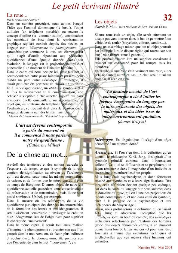 La Roue de Duchamp
